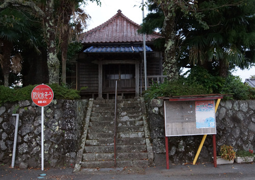 わーい浅間神社だーと思ったらここじゃなかった。