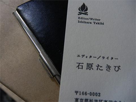 印字面に凹凸ができるのが特徴
