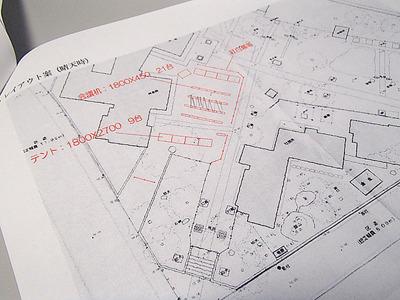 企画案を作成、提出。レイアウトイメージなどを作り交渉を重ねる。