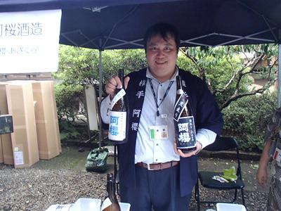 阿櫻酒造の田中さん、ありがとうございました!