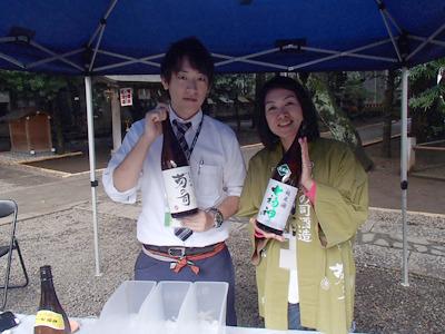 菊の司酒造の平井さん、ありがとうございました!