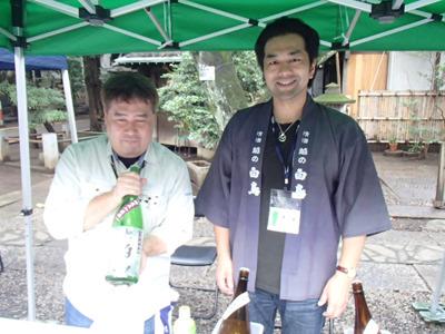 新潟第一酒造の武田さん、ありがとうございました!