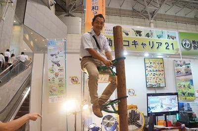木登り器なのである。