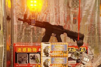 迷惑動物専用連発銃なんてのも。これ詳しく聞かなかったんだけど、何が発射されるんだろう…