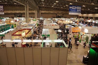 「国際 道工具・作業用品EXPO」「国際 フラワーEXPO」「国際 ガーデンEXPO」「国際 エクステリアEXPO」「国際 農業資材EXPO」以上全部が同会場で同時開催というビッグイベント。