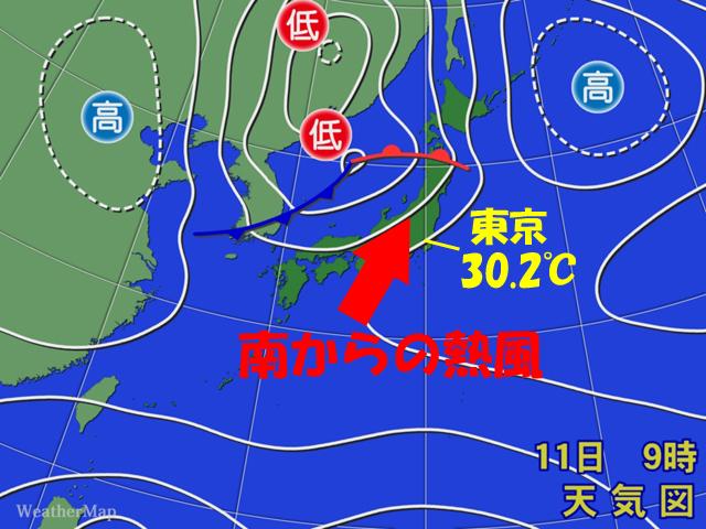 東京で真夏日の最遅記録を更新した11日の天気図。 98年前も、日本海に低気圧があって似た天気図だった。