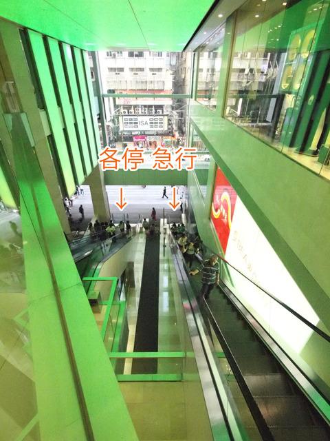 どういうことかというと、こういうことだ。ふつうの各階停止エスカレーターもありながら、あえての急行ロングエスカレーターという選択肢を完備。