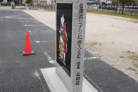 こういう石板が町のあちこちに設置されているらしい