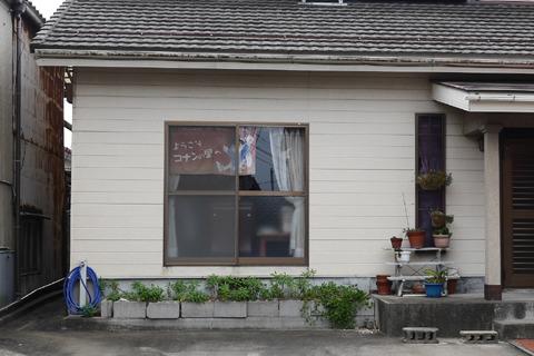 帰り道、住宅街にさまよってたら「ようこそコナンの里へ」のれんが何軒かあった。えらいなあ。