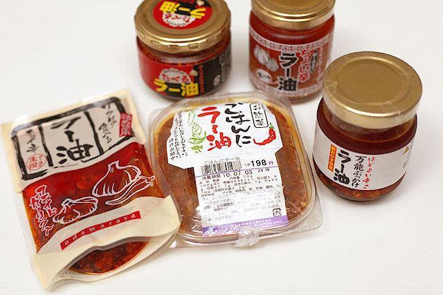 雨後の筍のように乱発。写真は当サイトライター松本さんの記事、本当に美味い「食べるラー油」はどれだ?より