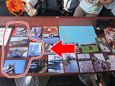 2010年のデイリーポータルZエキスポで絵はがきにして売った。売り切れになるほど好評でした。メインは橋の絵はがきだったのに。