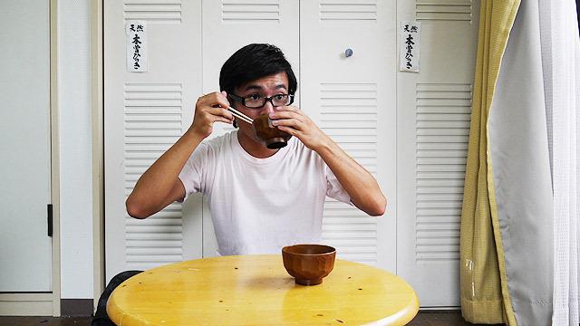 ヒノキ出汁を飲む!