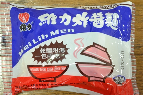 「乾麺附湯一包兩吃」とある。中国語は全くわからないけれど、漢字から察するに「乾麺とスープ附、一袋で2度おいしい」といったところだろうか?
