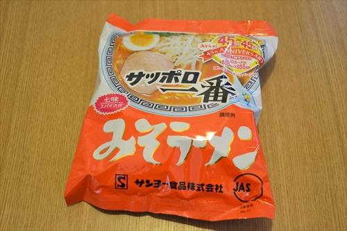 日本代表、サッポロ一番みそラーメン