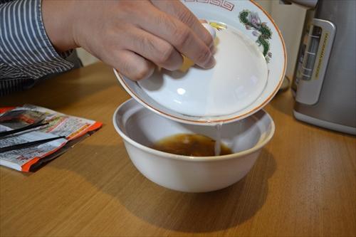 半分はお湯をそそいで味噌スープに使用