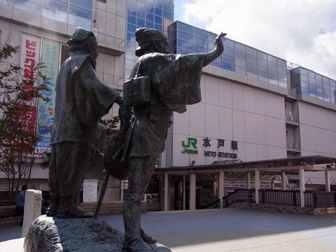特急に乗れば上野から1時間でついてしまう水戸駅。たくさんお店が入っていて、けっこう大きい