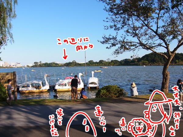 割とすぐに湖についた。しかし目指すアトリエは遠そうだぞ