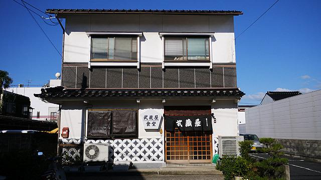 素ラーメンを最初に出した「武蔵屋食堂(鳥取県鳥取市職人町15)」