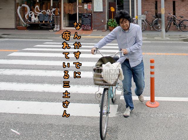13時に自転車持って厚木駅集合だったのだが、スタート地点にやってきた三土さん、すでにへとへと。
