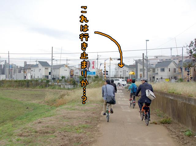 線路によって行き止まりになっているではないか。