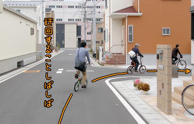 斜めの道って、迂回するとすぐに見失うってことがわかった。