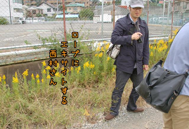「これって、駐車場みたいじゃないですか?」と興奮する西村さん。