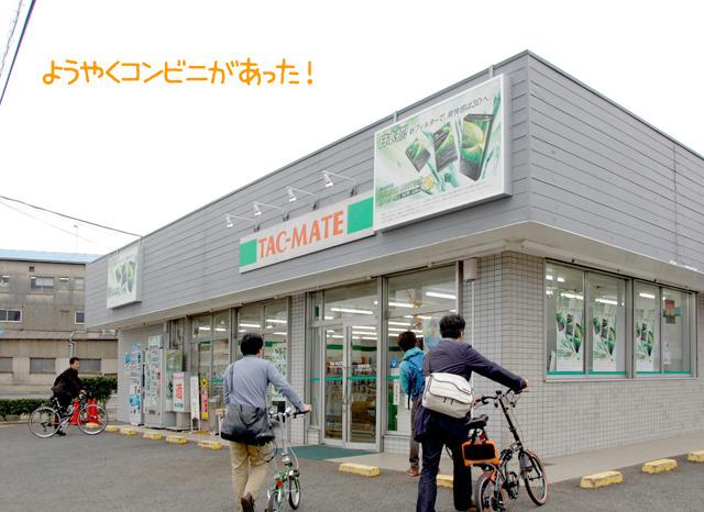 以前加藤さんが「元コンビニ」について記事にしていた</a>が、これも元コンビニではないのか。元コンのコンビニ。