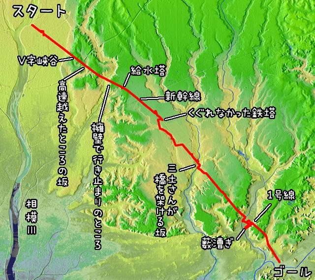国土地理院の5mメッシュ数値地図を「カシミール3D」で表示したものをキャプチャ・加筆(以下同様)。スタートが厚木駅付近、ゴールが藤沢駅付近。走った距離は22km強。