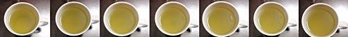 毒入り緑茶。