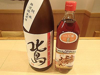 滋賀県湖南市の北島酒造の北島純米無濾過生原酒日本晴24BY。しっかりとした米の旨味と力強い酸味がいい感じの日本酒です。