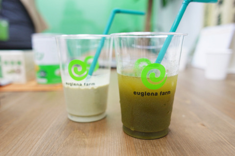 「緑汁」。1杯あたり3億5000万匹のミドリムシが配合された健康飲料だそうです。