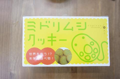 2009年から日本科学未来館で販売されている「ミドリムシクッキー」。現在、同館における人気ナンバーワンのお土産なのだとか