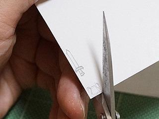 小道具もあったな…もう厚紙でいいか。