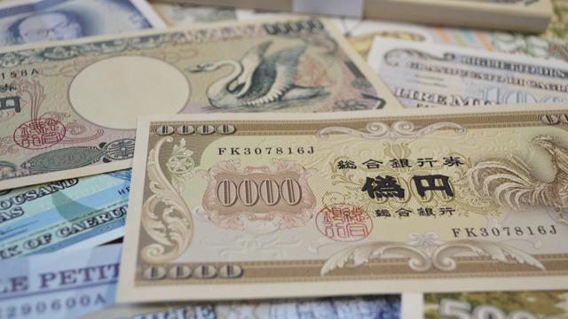 実在しない国の架空の紙幣