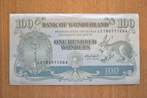 「ワンダーランド銀行券」ふしぎの国のアリスをモチーフにしている
