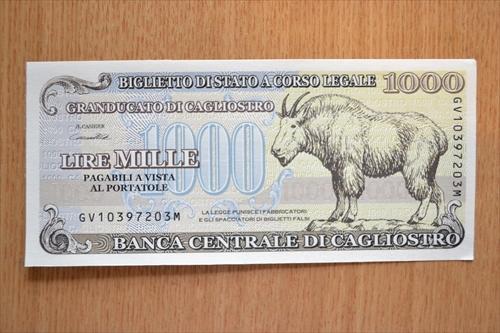 カリオストロ中央銀行券 1000カリオストロリラ紙幣