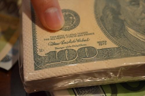 アメリカ財務長官のサイン、日本のお札の「総裁之印」のようなもの