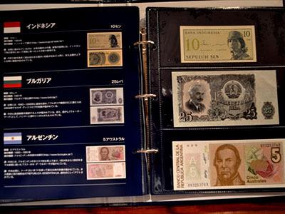 個人的にデザインが好きな紙幣をあえて一つあげるとしたら……古いブルガリア紙幣らしい