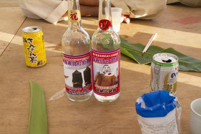 泡盛の瓶は節祭仕様になっていました