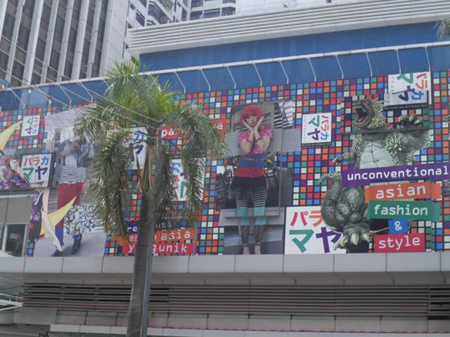 マレーシアのショッピングセンター。やっぱり日本はおしゃれ、ファッショナブル