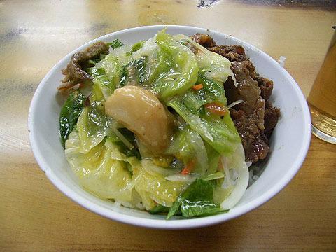 つるかめ食堂(新宿)の元気丼。