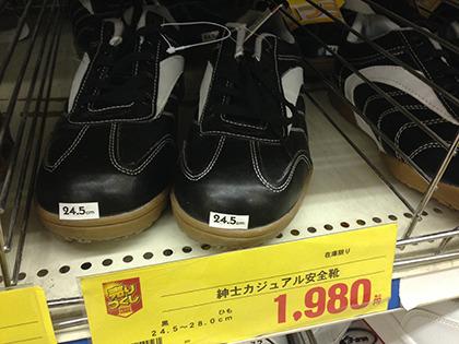 仕事用靴なのに紳士カジュアル。