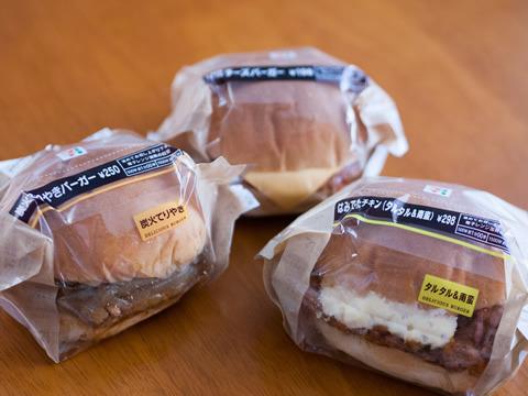 右からてりやき、チーズバーガー、はみでたチキン。