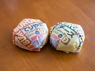 チーズバーガーがマクドナルドに似てる
