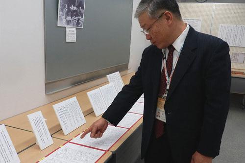 大学では考古学を専攻していた松島館長