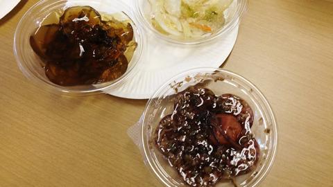 【お茶漬けセレクション/大阪府】 漬物をゼリー状の出汁でコーティング。ご飯の上にのせてお湯をかけるとゼリーが溶け、出汁のバランスが絶妙なお茶漬けになる