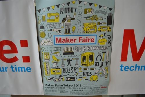 Maker Faireのポスター