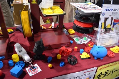 3Dプリンタを使えばこんなのや……