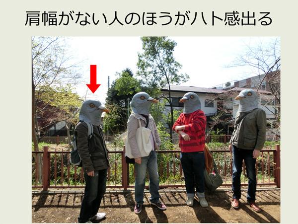 左から当サイトのライター萩原さん、林、きだてさん、藤原くん。萩原さんがハトっぽい。