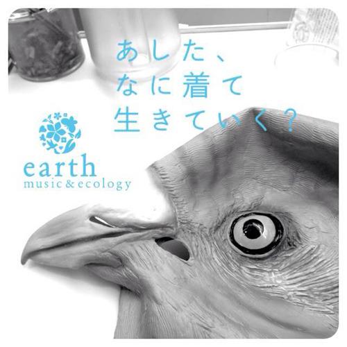 宮崎あおいがハトマスクを脱いだところとしか思えない(ちさっぺさんの写真)